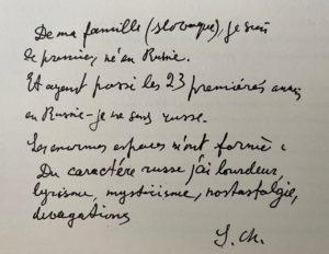 Citation Charchoune sur ses origines