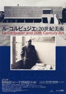 Exposition Le Corbusier and 20th Century Art, The National Museum of Western Art, Tokyo