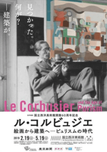 Affiche exposition Le Corbusier and the age of Purism, Museum of western Art, Tokyo, 2019