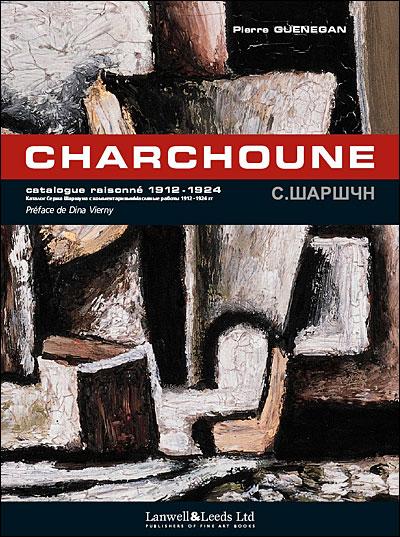TOME 1 Charchoune couverture