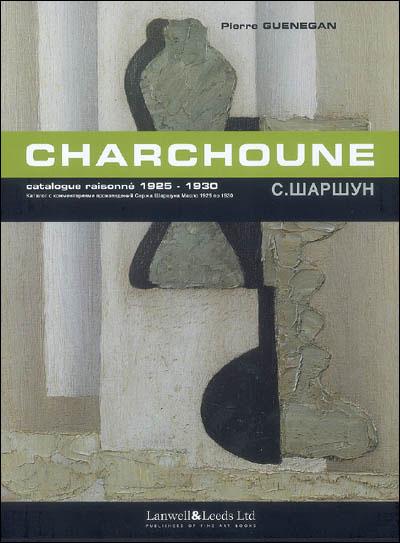 TOME 2 Charchoune couverture