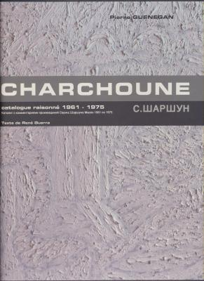 TOME 5 Charchoune